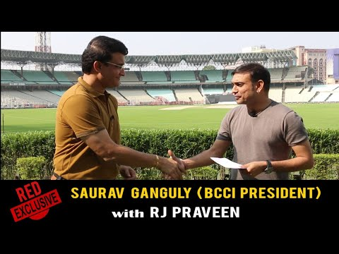 SOURAV GANGULY | FIRST PINK BALL TEST MATCH | EXCLUSIVE INTERVIEW BY RJ PRAVEEN - RED FM
