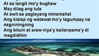 the philippine national anthem lyrics.wmv