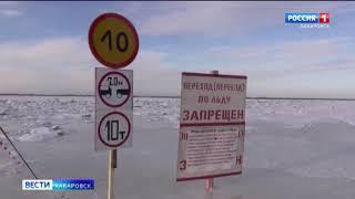 Новая ледовая переправа через реку Амур соединит сёла Ухта и Богородское в Ульчском районе