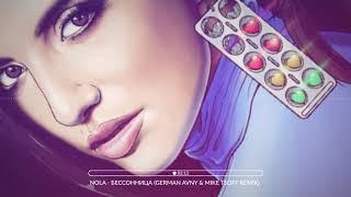NOLA - Бессонница (German Avny & Mike Tsoff Remix)