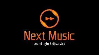 NEXT MUSIC Ses Işık Sahne & DJ Hizmetleri (Orkestra Tanıtım Kısa Filmi)