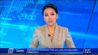 Выпуск новостей 10:00 от 21.06.2018
