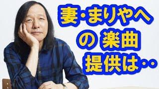 山下達郎40th⑤竹内まりやへの音楽制作と今後の活動を語る