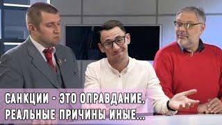 Санкции / Август 2018/ Обвал рубля / Кризис