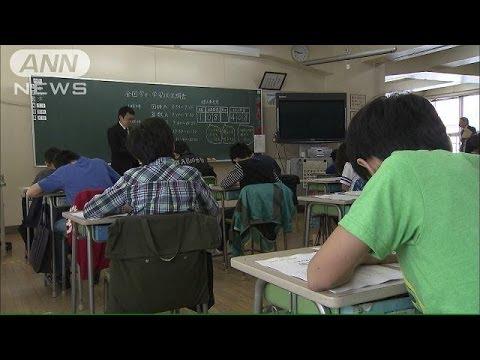 全国小中学校一斉学力テスト 条件付きで結果公表も(14/04/22)