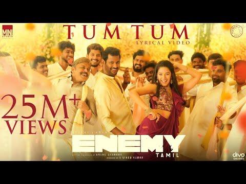 Tum Tum - Lyric Video | Enemy (Tamil)