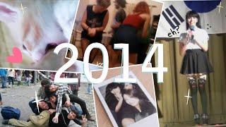 Mi 2014!【meri】