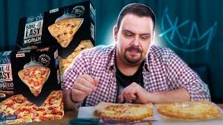Пицца Fazer | Жюльен и Барбекю Фото 1