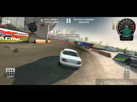 CarX Drift Racing под музыку танцы под фонарём