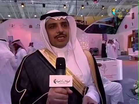 Hamd Al-AlSheik - Vice Assistant President of Marketing in Saudi Commission for Tourism & Antiquities