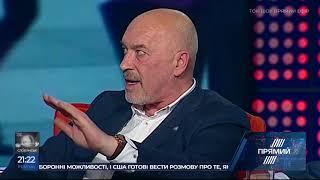 Кремль готує Україні пастку зі звільненням українських моряків - Тука