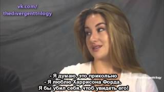 Shailene Woodley and Theo James 4 part   русские титры