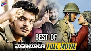Best Scenes of Mehbooba FULL MOVIE | Puri Jagannadh | Charmme | Akash Puri | Latest Telugu Movies