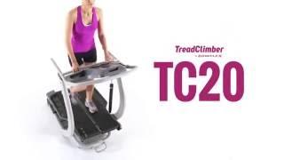 Тренажер для ходьбы Bowflex TreadClimber TC10 от компании Спорттовары Рыболов - видео