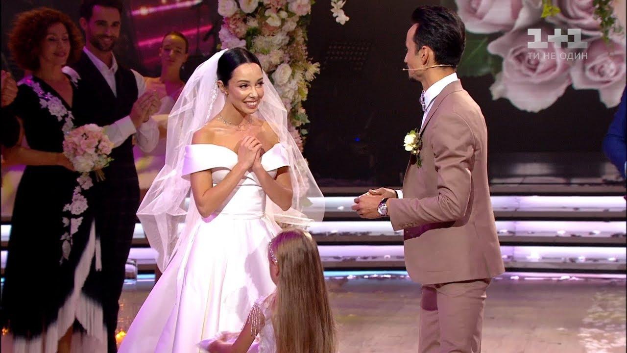 Екатерина Кухар вышла замуж в прямом эфире - Фото 1