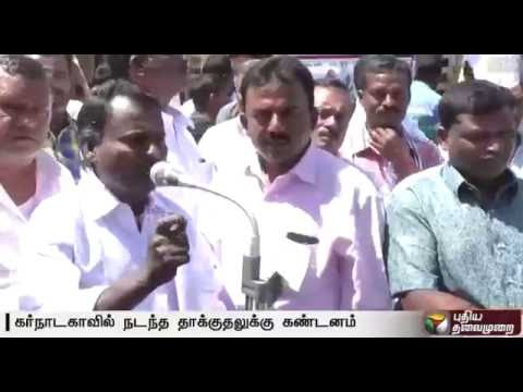 Cauvery-protests-Tamil-Nadu-lorry-owners-demand-compensation