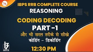 Reasoning | RRB Complete Course | By Abhishek Mahendras | Coding Decoding | 12:30 pm - Download this Video in MP3, M4A, WEBM, MP4, 3GP