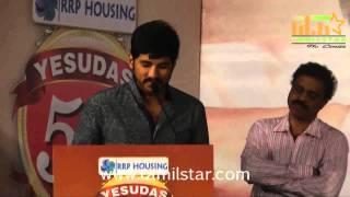 Yesudas 50 Program By Lakshman Sruthi Press Meet Part 1