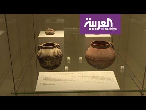 العرب اليوم - معرض