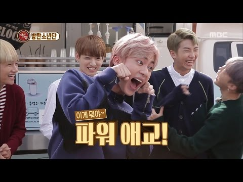 [Section TV] 섹션 TV - BTS fortunate or unfortunate charming! 20161030
