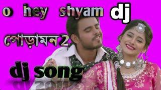 💌 Radhe radhe shyam dj g7 mp3 download | Radhe Radhe Radhe Shyam