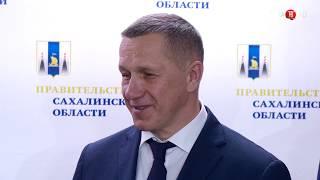 Юрий Трутнев: Сахалин должен быть образцовой территорией