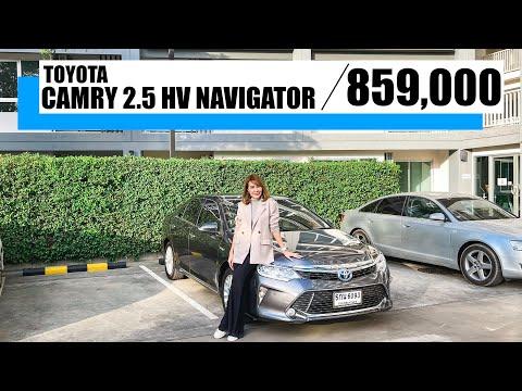 Ying Nattha