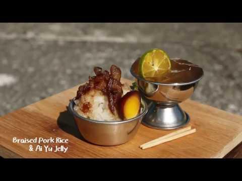 臺味小吃部 滷肉飯(Taiwan Small Bites Big Flavor – Braised Pork Rice)