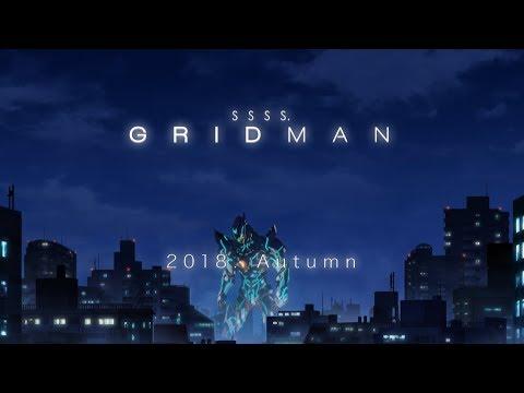 《電光超人古立特(電腦戰士)》完全新作動畫《SSSS.GRIDMAN》製作決定!