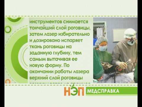 А.н.медведев даосский массаж для восстановления зрения