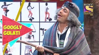 Gangster Gulati | Googly Gulati | The Kapil Sharma Show