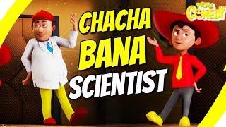 Chacha Bhatija In Hindi- EP34   Chacha Bana Scientist   Funny Videos For Kids   Wow Kidz Comedy