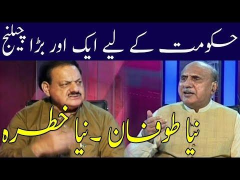 Sajjad Mir Kay Sath | 9 August 2018 | Kohenoor News Pakistan