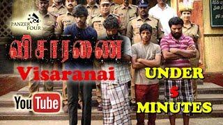 Visaranai (2015) | 720p | Full Movie | Tamil | English Subtitles | Under 5 Minutes