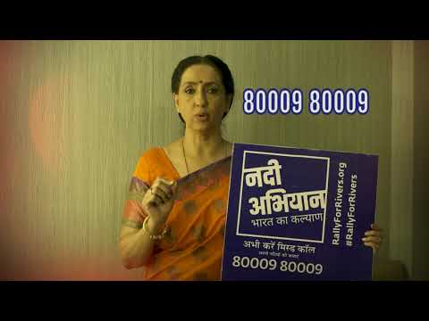 Neena Kulkarni for Rally for Rivers