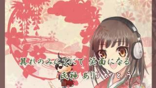 武士語で「恋愛サーキュレーション」を歌ってみた by たろう16bit - YouTube