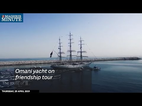 Omani yacht on friendship tour
