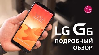 Смартфон Lenovo K5 Play 3/32GB Black от компании Cthp - видео 2
