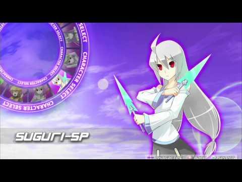 Acceleration of SUGURI X-Edition HD