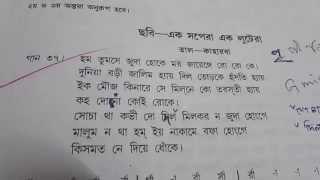 Md Rafi Hum Tumse Juda Hoke Notation/Swaralipi and Lyrics