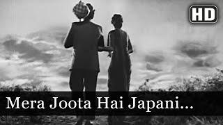 Mera Joota Hai Japani - Raj Kapoor - Nargis - Shree 420