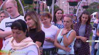 В сезон отпусков число желающих побывать в Грозном стремительно растет
