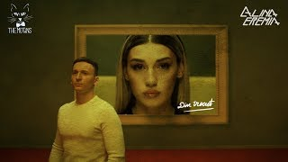 The Motans feat. Alina Eremia - Din Trecut   Official Video