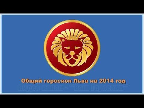 Яндекс гороскоп совместимости имен и знаков