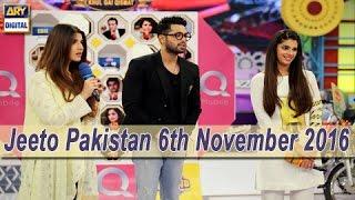 Jeeto Pakistan 6th November 2016 - ARY Digital