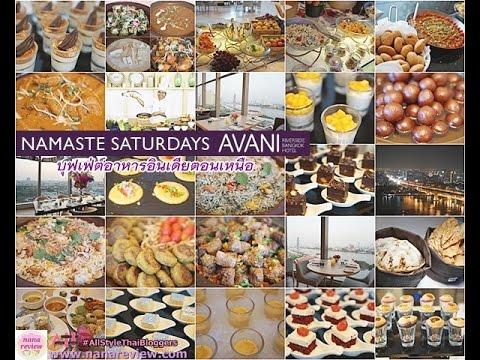 Indian Buffet @ Avani Riverside Bangkok Hotel