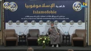 محاضرة لفضيلة د. صلاح النكدلي بعنوان : مفهوم الإسلاموفوبيا