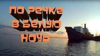 Архангельск рыбалка на кузнечихе