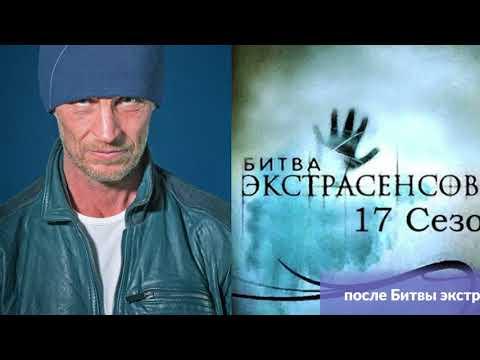 Андрей левшинов наполнись силой талисмана
