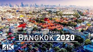 【4K】Drone Footage | BANGKOK - Capital of Thailand 2019 ..:: Cinematic Aerial Film | กรุงเทพมหานคร